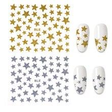 Стикер для ногтей 3d слайдер Звездный стикер блестящая Блестящая