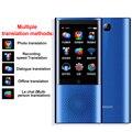 Boeleo W1 AI синхронный голосовой переводчик 4G сеть многоязычный портативный умный голосовой переводчик 2,8