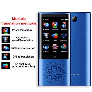 Boeleo W1 AI Simultaneous Voice Translator 4G Network Multi-language Portable Smart Voice Translator 2.8