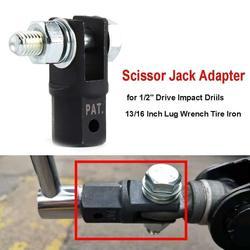 Makas Jack adaptörü 1/2 ''ile kullanım için 1/2 inç sürücü veya etkisi anahtarı araçları IJA001
