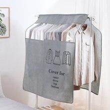 Пылезащитный чехол для костюма одежды пальто сумки Защитная