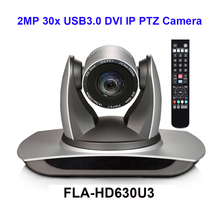 RTMP RTSP Onvif 1080p 30X 광학 줌 PTZ 화상 회의 RJ45 ip 카메라 DVI (USB 3.0 인터페이스 포함)
