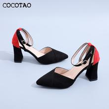 Colorblock High-heeled Shoes Women 2020 Spring And Summer New Korean Version Of The Wild Fashion Suede Pointed Baotou Thick Heel high heels 2019 new spring and autumn korean version of the pointed fine stiletto wild shallow mouth single shoes women