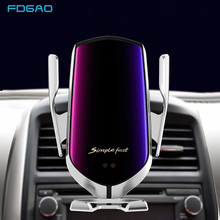 הידוק אוטומטי רכב אלחוטי מטען 10W תשלום מהיר עבור Iphone 11 XR XS X 8 סמסונג S20 S10 צ י אינפרא אדום חיישן טלפון בעל
