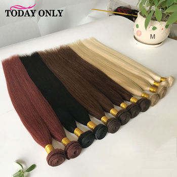 TODAY ONLY Ombre Brazilian Hair Weave Bundles Color Straight Human Hair Bundles 3/ 4pcs/lot Remy Hair Extensions #2/4/27/33/613