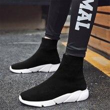 למבוגרים גרב נעלי אישה מקורי קלאסי סניקרס גברים גדול גודל 35 47 tenis feminino נעלי גופר מזדמנים zapatos דה hombre