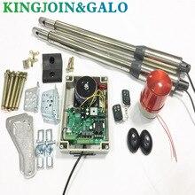 電動ゲート/電気スイングゲートオープナー 300 キロ 2 リモートコントロールウィットとスイングゲートモーターの 1 ペアフォトセル 1 アラームライト