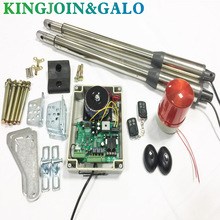 Electric gates / Electric Swing Gate Opener 300 KG Swing Gate Motor With 2 Remote Control wit 1 pair of photocells 1 alarm light