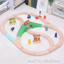 DIY Universal Track Accessories Wooden Tracks Train Set Magic Brio Wood Puzzles Educational Diecast Car Train Toys For Kid Gifts