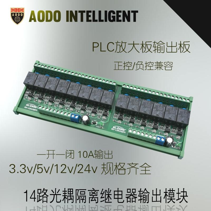 14 Channel Relay Module 3.3V12V Signal Isolation Industrial Control Board
