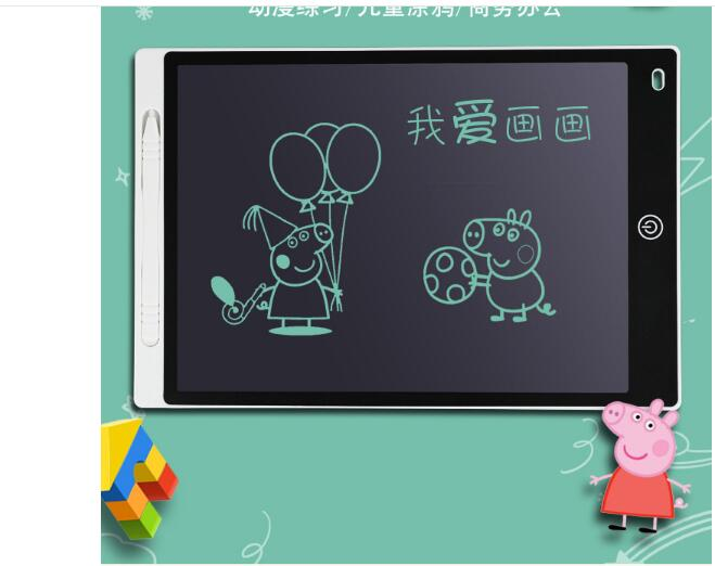 10 Inch Digital Tablet LCD Electronic Handwriting E-blackboard With Pen Drawing Boards Notepad Convenient  To Carry