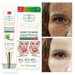 Effective Whitening Freckle Cream 30g Remove Melasma Acne Spot Pigment Melanin Dark Spots Whitening Moisturizing Cream Skin Care
