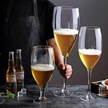 Creative Huge Beer Glass Goblet Crystal Champagne Fun Big Wedding Party Shot Glasses Drink Water Wine Cup Mug