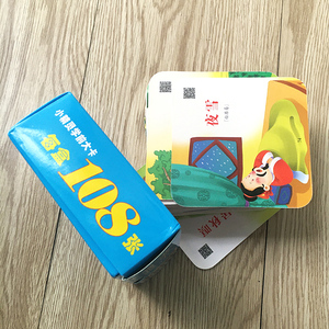 Image 3 - 300 стихов династии Тан, книги для родителей, Обучающие китайскому персонажу, карты пиньинь, livros, китайские книги для детей, для малышей