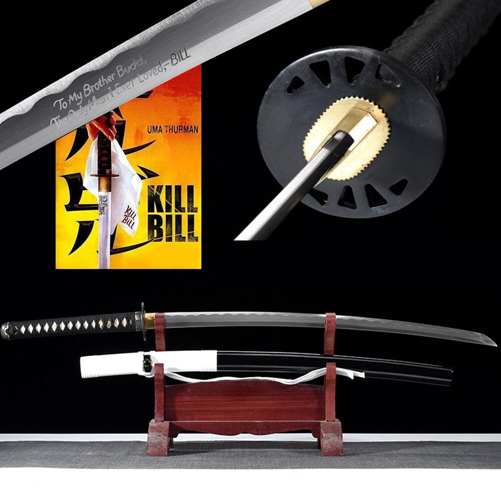 Pour film tuer Bill Brother épée de Budd Katana japonais fait à la main en acier à haute teneur en carbone Tang avec motif gravé