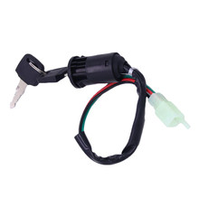 Ignition Key Switch Replacement for ATV Quad Scooter Go Kart Moped Buggy Pocket Mini Dirt Bike 50cc 70cc 90cc 110cc 125cc(China)