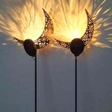 Солнечный экологичный Газон лампа мерцающий Пейзаж лампы прочный