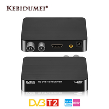 Kebidumei HDMI HD 1080P DVB T2 Sintonizador Receptor de Satélite Decodificador de TV Digital Caixa de Sintonizador de TV DVB T2 USB2.0 Para O Monitor adaptador