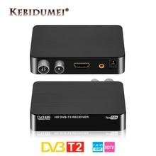 Kebidumei HDMI HD 1080P DVB T2 موالف استقبال الأقمار الصناعية فك التلفزيون الرقمي مربع موالف التلفزيون DVB T2 USB2.0 ل رصد محول