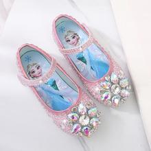 Disney Girls Leather Shoes Flat Heel Fashion Glitter Rhinestone Bowtie Sandals Children Girls Princess Dancing Shoes Size 24-35