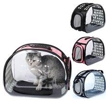 Рюкзак для собак и кошек, дорожная переноска для кошек, двойная сумка на плечо, космическая капсула, рюкзак для кошек, сумка для маленьких питомцев, сумка для переноски кошек