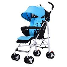 Kidlove Baby Folding 2 in 1 Stroller Laid Down Portable Baby
