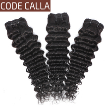 Code Calla Deep Wave Bundles Deal Malaysian Remy Human Hair Weave Extensions Natural Black Color Curly For Women