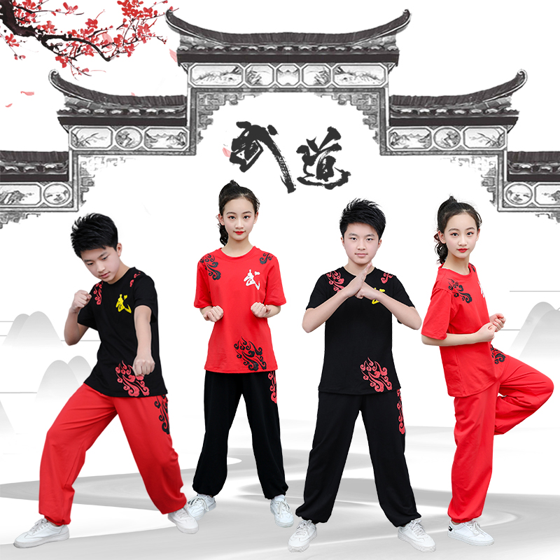 2019 Wushu Kids Chinese Outfits For Kids 100% Cotton Red Black Clouds Printing Wushu Sanda Suit Stage Performance Costume Set