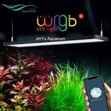2020 chihiros wrgb água planta crescimento led luz app, controlador bluetooth inteligente nascer do sol aquário