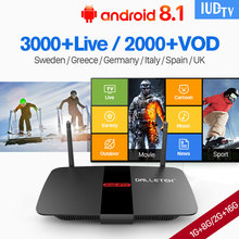 цена R1 IPTV Sweden Box Android 8.1 IUDTV Set top Box 1 year IPTV Subscription IPTV Portugal Sweden Turkey Spain Italy UK IP TV