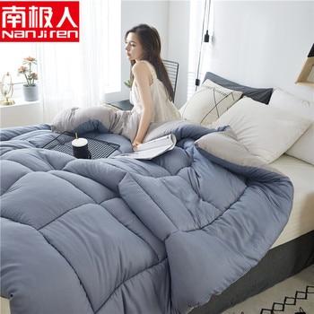 Gran oferta, sábanas para el hogar/hotel, edredones, edredón para 4 Estaciones, edredón grueso, calidez y comodidad, funda para el hogar, edredón, edredón, funda para cama