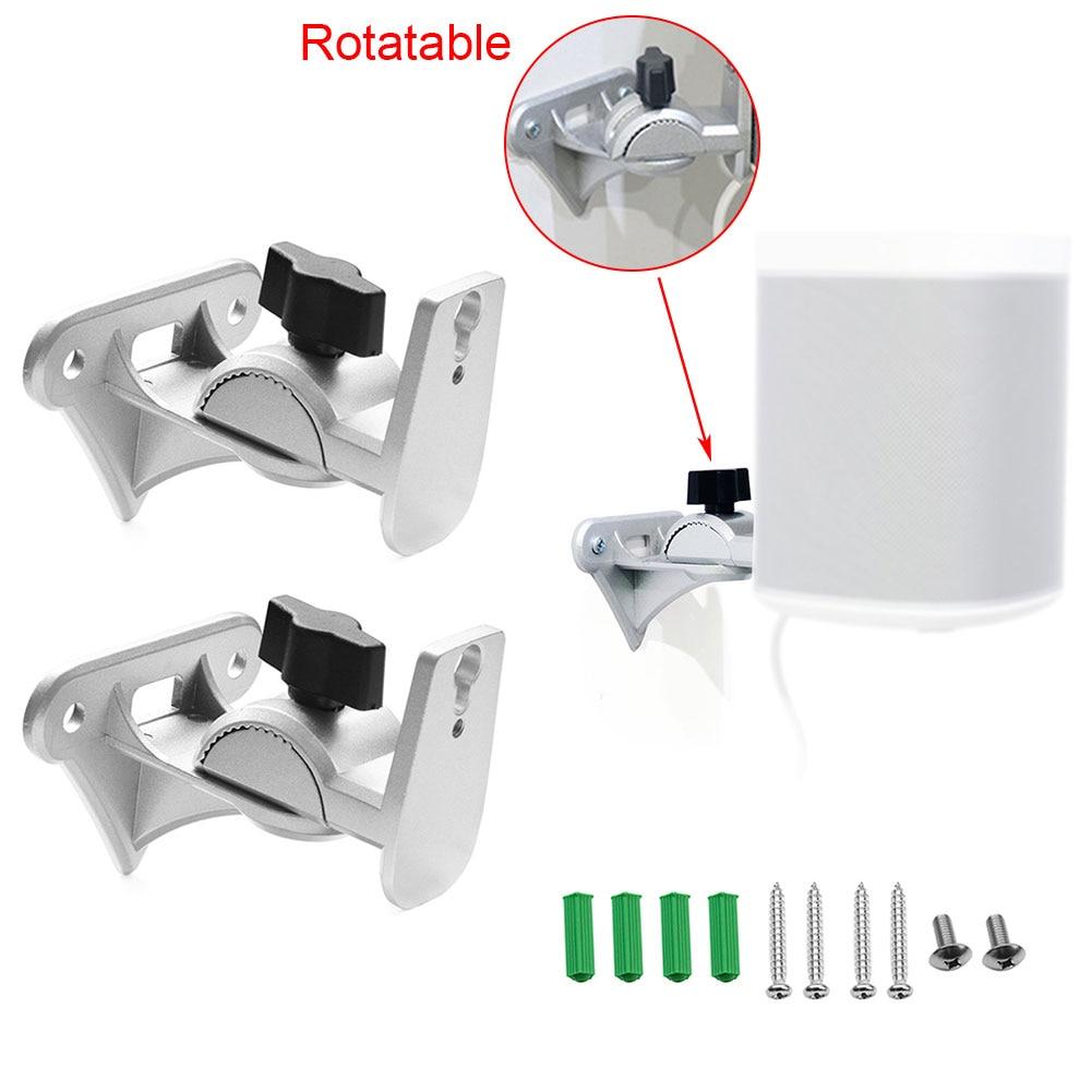 1pair KTV Wall Mount Rotatable Metal Suspension Speaker Bracket Holder Stand Adjustable Accessories Modern For SONOS Play:1 WiFi