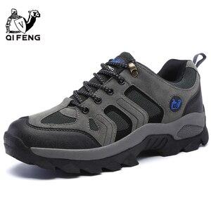 Image 1 - גברים נשים חיצוני ספורט נעלי הליכה לנשימה הרים טיפוס נעלי טרקים סניקרס קלאסי מזדמן מגפי זוג מתנה