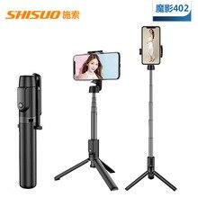 Прямая с фабрики 402 Shadow Selfie Stick Горизонтальная и вертикальная съемка Bluetooth Selfie Stick Live мобильный телефон кронштейн Re