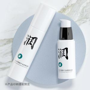 Image 5 - 50 unids/lote 30ml 50ml 80ml 100ml PP botella portátil de viaje sin aire botella con bomba de vacío loción botella utilizada para cosméticos de alta calidad