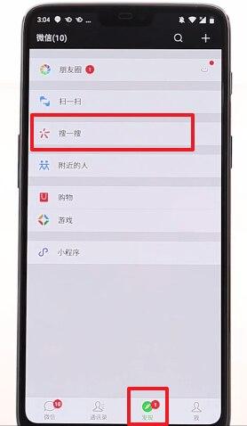 微信2019最新官方版本