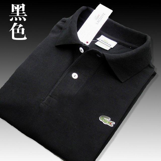 Men Summer Polo Shirt Brand Fashion Cotton Short Sleeve
