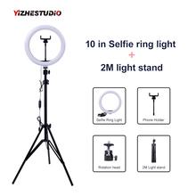 Lampa wideo możliwość przyciemniania LED Selfie lampa pierścieniowa USB lampa pierścieniowa oświetlenie fotograficzne z uchwytem na telefon 2M stojak trójnóg do makijażu Youtube tanie tanio Yizhestudio Ue wtyczka Bi-color 3200 K-5600 K Ring Lamp USB charge white light warm light soft light High quality LED