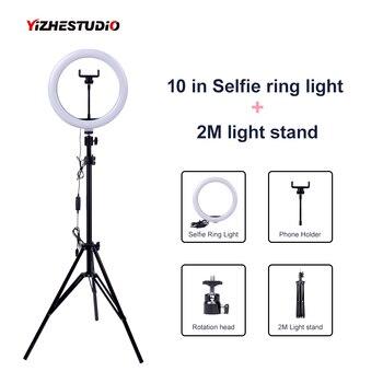 Luz de vídeo pode ser escurecido led selfie anel luz anel usb lâmpada fotografia luz com suporte do telefone 2 m tripé para maquiagem youtube