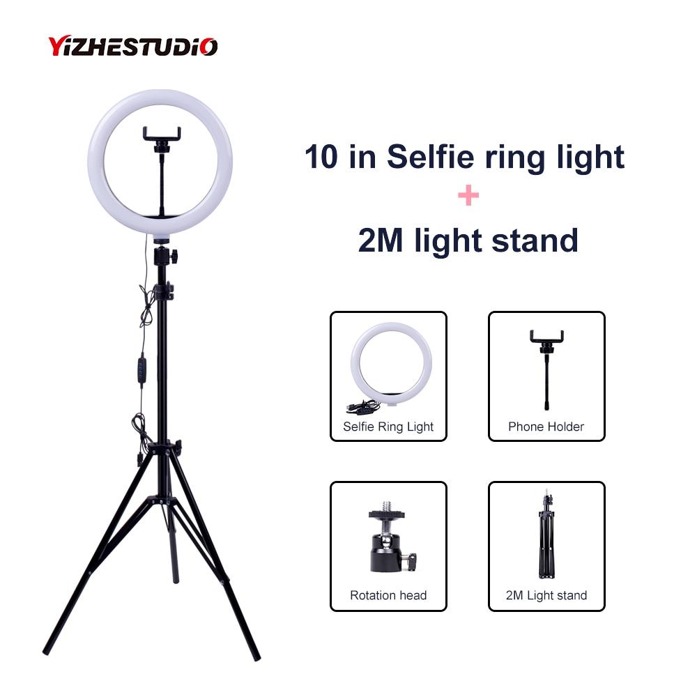 Video Licht Dimmbare LED Selfie Ring Licht USB ring lampe Fotografie Licht mit Telefon Halter 2M stativ stehen für make-up Youtube