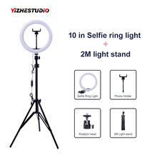 Video Licht Dimbare Led Selfie Ring Licht Usb Ring Lamp Fotografie Licht Met Telefoon Houder 2M Statief Stand Voor make-Up Youtube(China)