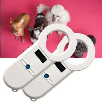 Handheld Protable Pet Chip Reader Scanner Animal Microchip Recognition Reader For Cat Dog Transponders In Cushioned Case