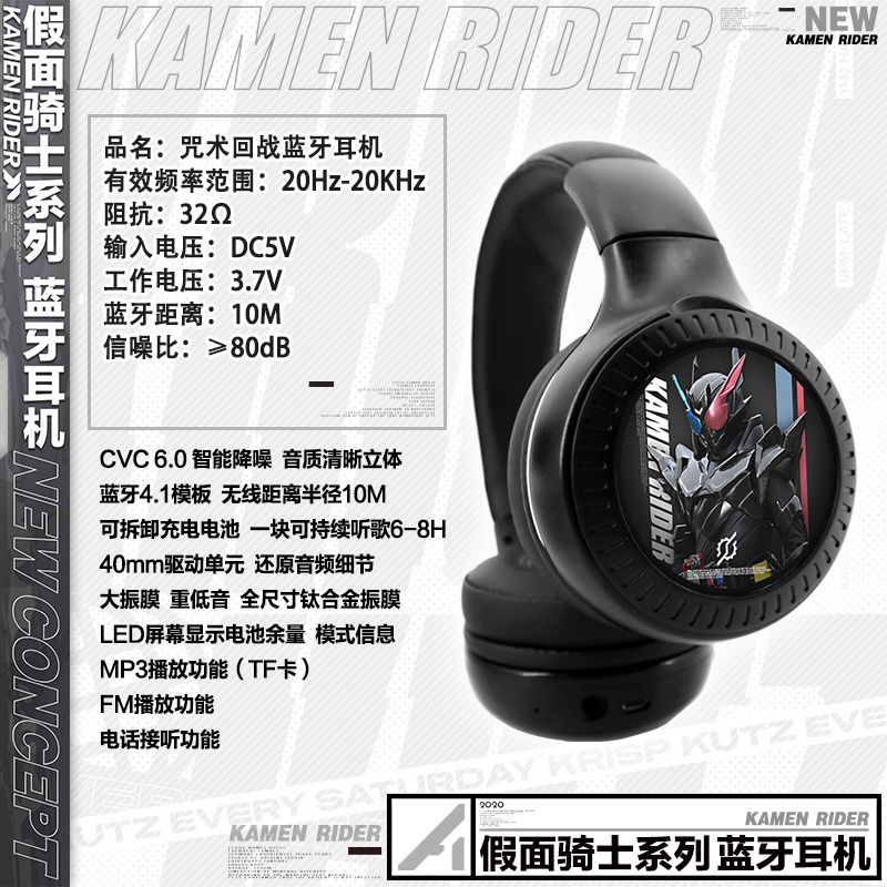 HOT Anime Kamen Rider Zi-O BUILD 01 Wireless Bluetooth Headset Comfortable Foldable Gaming Headphones Student Cosplay Xmas Gift 5
