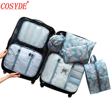 7pcs/set Travel Organizer Luggage Polyester All For Travel Bags Organizer The Suitcases Storage Bag Clothing Cubes Packing Bags 7pcs set travel organizer luggage clothing cubes packing bags polyester all for travel bags organizer the suitcases storage bag