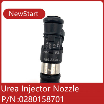 New Urea Injector Nozzle Core 0280158701 Single Petrol Spray Nozzle Suitable for SCR System