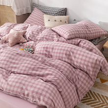 OXYGEN Cotton Duvet cover 220x240 Pillow case 2pcs Classic Square bedding article For home Twin Queen King size Cotton bedding