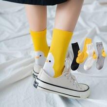Резиновые желтые носки с изображением уток женские Носки рисунком