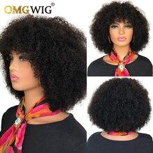 Pelucas de cabello humano rizado Afro para mujeres negras, cabello Remy brasileño sin peluca con malla frontal con flequillo, prearrancado, máquina completa
