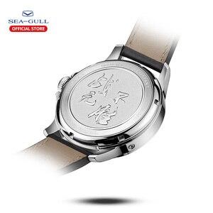 Image 3 - Seagull zegarek męski automatyczny zegarek mechaniczny 100m wodoodporny zegarek zegarek biznesowy męski zegarek 2019 męski zegarek 816.27.1012H