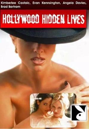 好莱坞的隐秘生活